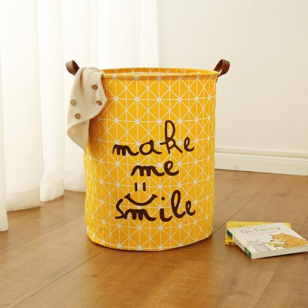 Make Me Smile Laundry Basket(60*40cm)